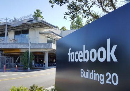 facebook spam king