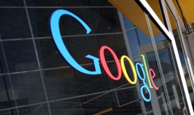 Google Facing Third EU