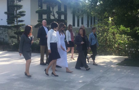 First solo visit of First Lady, Melania