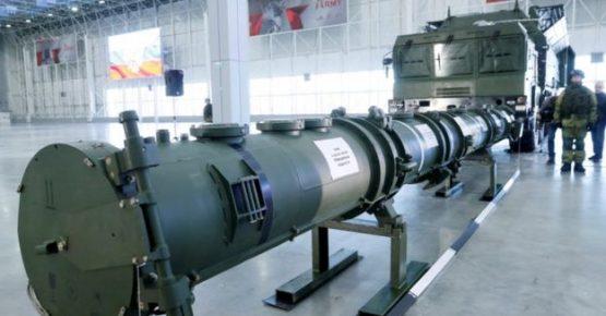 INF nuclear treaty