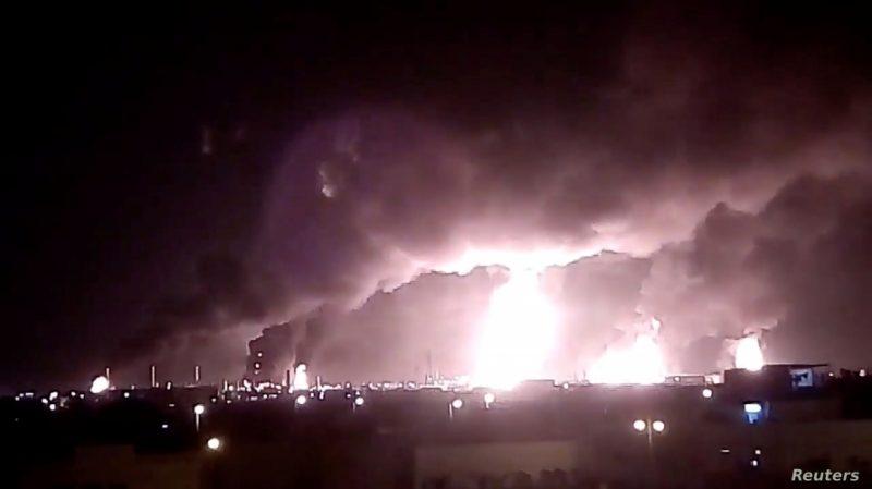 Attacks on Saudi Arabian facilities