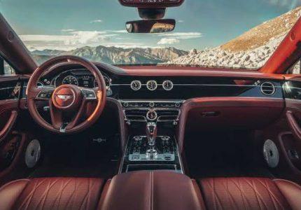 Bentley Breathtaking New Interior